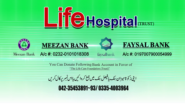 Life Hospital Account Number